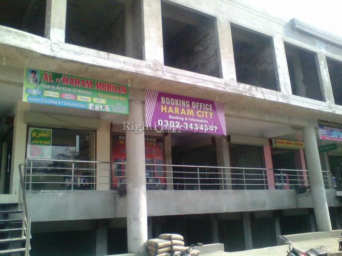 2925 Square Feet Commercial Shop for Rent in Rawalpindi Gulraiz Phase-2