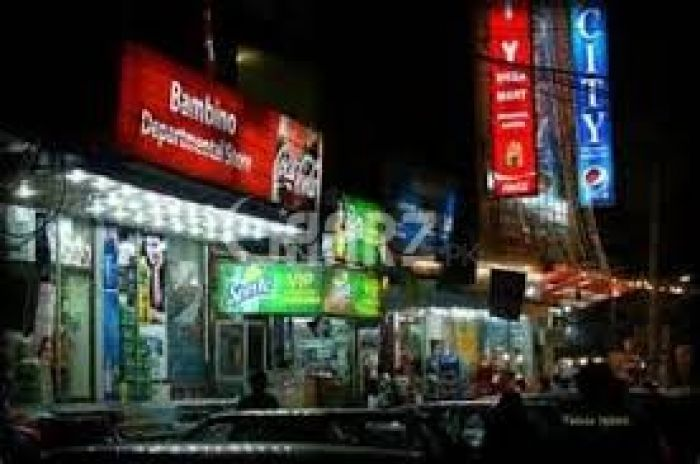 480 Square Feet Commercial Shop for Sale in Rawalpindi Main Road