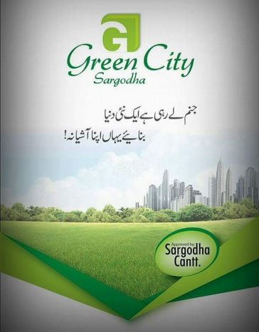 5 Marla Residential Land for Sale in Sargodha Shaheenabad Road