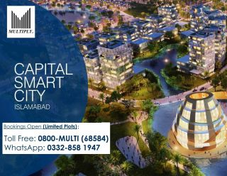 7 Marla Residential Land for Sale in Islamabad Capital Smart City