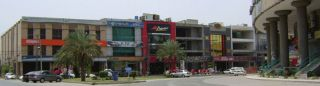 900 Square Feet Commercial Building for Rent in Lahore DHA Phase-8