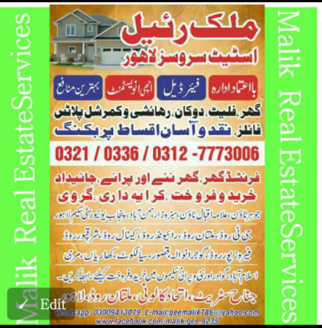 2 Marla Upper Portion for Rent in Lahore Scheme More Multan Road Lahore