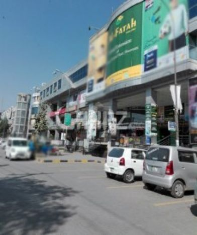 429 Square Feet Commercial Shop for Sale in Islamabad G-11 Markaz