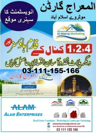 5 Marla Residential Land for Sale in Islamabad Al-mairaj Garden