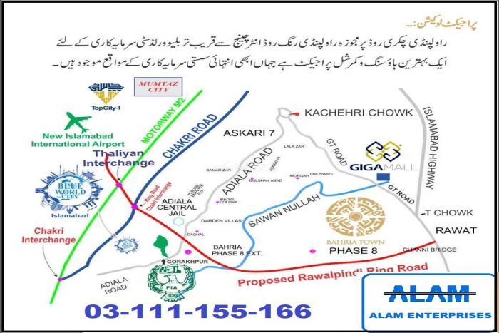5 Marla Residential Land for Sale in Islamabad Blue World City-5 Plot