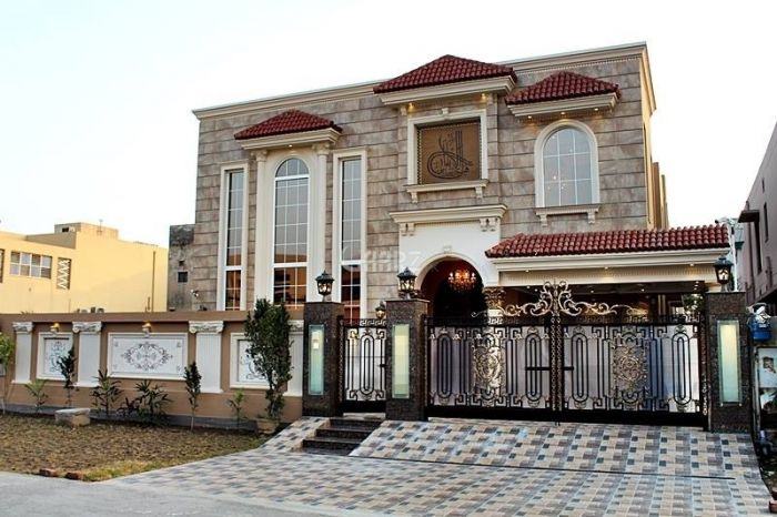 9000 Square Feet House for Sale in Lahore DHA Phase-2