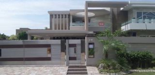 1 Kanal House for Sale in Lahore Ali View Park