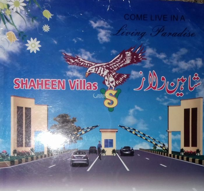 10 Marla Residential Land for Sale in Sheikhupura Shaheen Villas