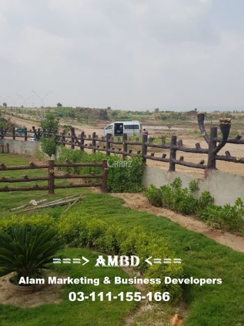 4 Kanal Agricultural Land for Sale in Islamabad Green Oaks Agro Farm
