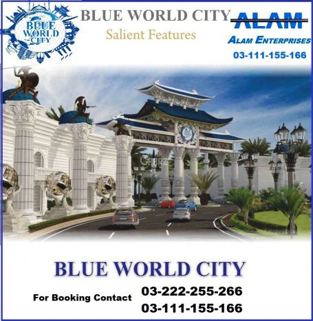 5 Marla Residential Land for Sale in Islamabad Blue World City Bwc