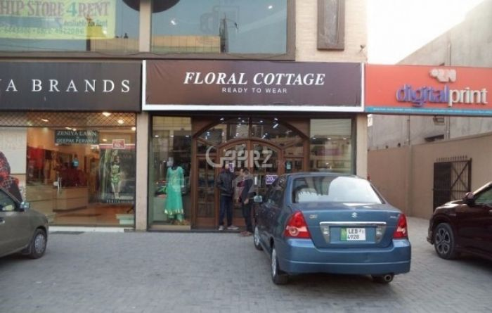 9000 Square Feet Commercial Building for Sale in Lahore Sher Shah Colony