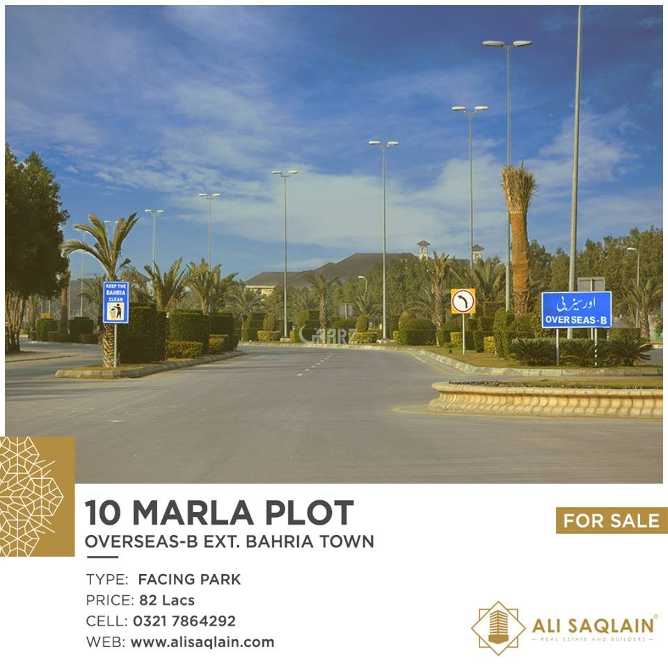 10 Marla Plot for Sale in Lahore Overseas Extension
