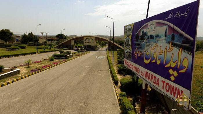 10 Marla Plot for Sale in Islamabad Wapda Town Block C