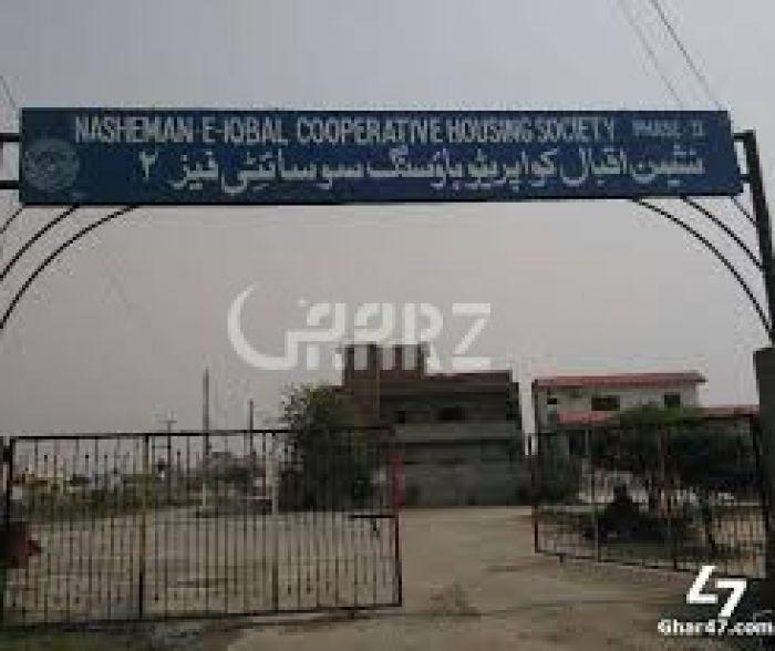 11 Marla Plot for Sale in Lahore Nasheman-e-iqbal Phase-2