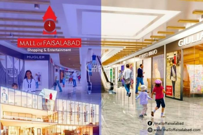 2500 Square Feet Commercial Shop for Rent in Faisalabad Model City-1