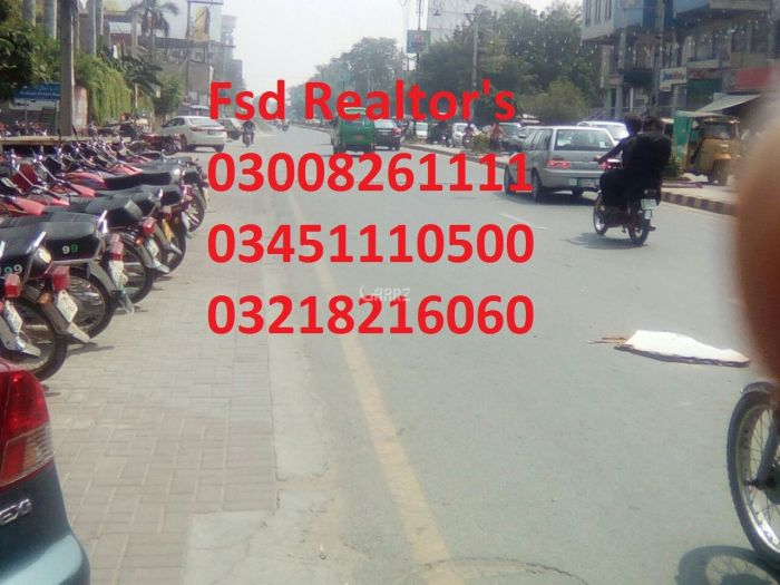 5500 Square Feet Plaza for Rent in Faisalabad Jinnah Colony