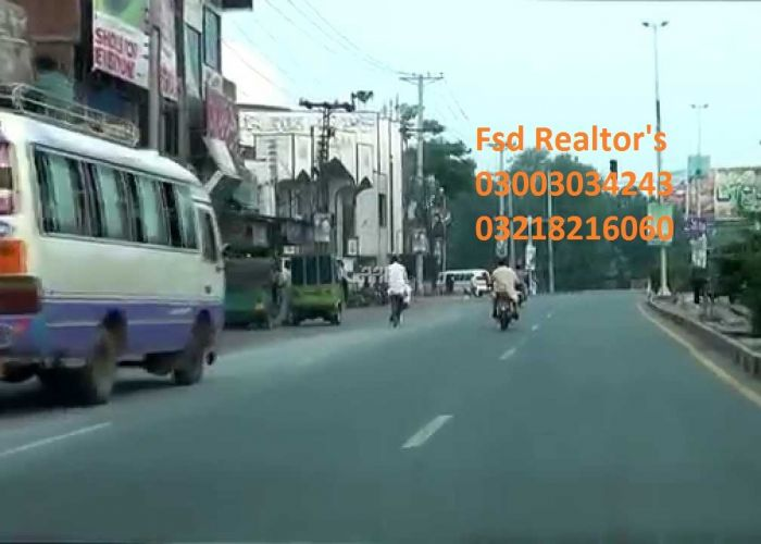 7000 Square Feet Commercial Office for Rent in Faisalabad Main Road