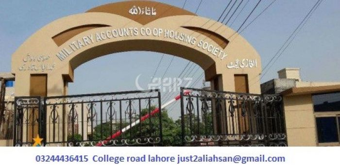 8 Marla Plot for Sale in Lahore Miltery Account Housing Society