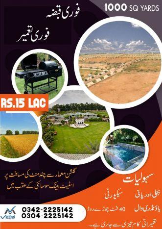 1000 Square Yard Upper Portion for Sale in Karachi Ahsana Bad