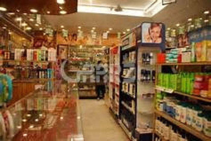 247 Square Feet Commercial Shop for Sale in Islamabad D-markaz, Gulberg Residencia