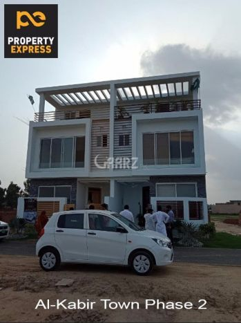 3 Marla House for Sale in Lahore Phase-2 Ali Block