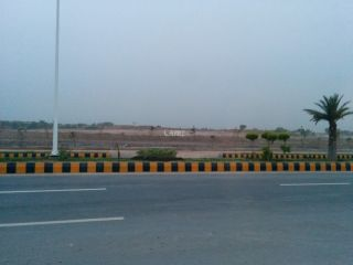 5 Marla Residential Land for Sale in Lahore Phase-2 Block Q