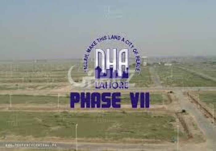 1 Kanal Plot for Sale in Lahore DHA Phase-7