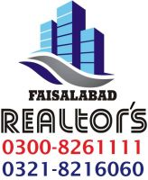1800 Square Feet Commercial Office for Rent in Faisalabad Chen One Road