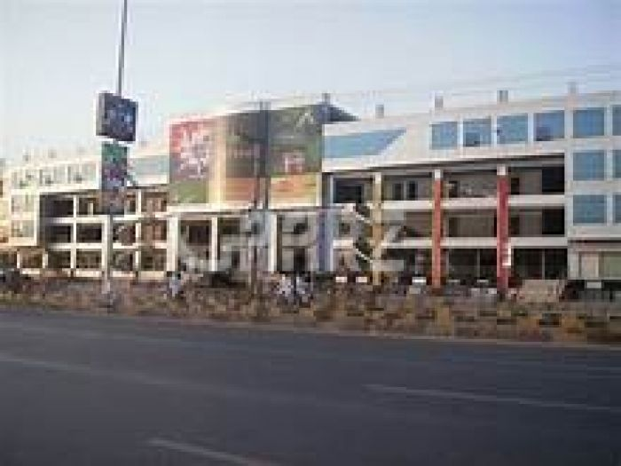 8 Marla Commercial Land for Sale in Lahore DHA Phase-6