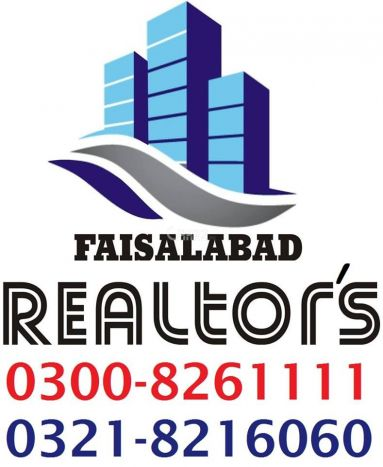800 Square Feet Commercial Office for Rent in Faisalabad Chen One Road