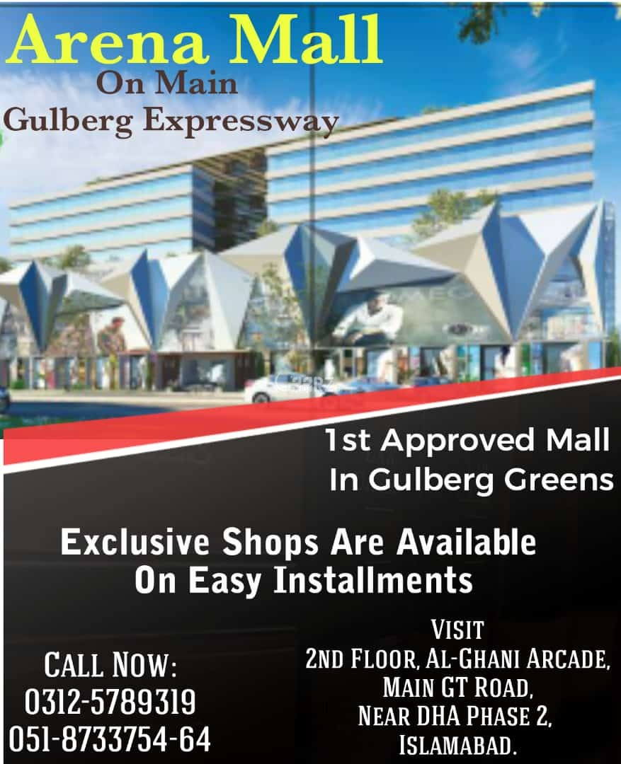 464 Square Feet Commercial Shop for Sale in Islamabad Gulberg Greens, Block A