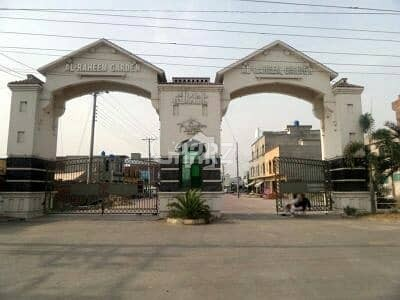 5 Marla Plot for Sale in Lahore Lahore Cantt