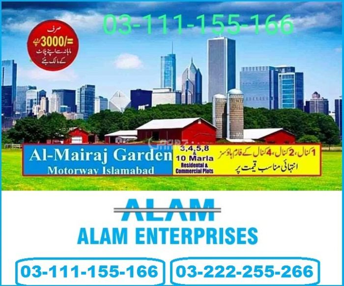 5 Marla Residential Land for Sale in Islamabad Al Mairaj Garden-5 Marla Corner Plot For Sale On Installment