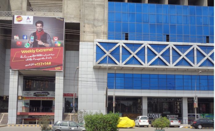 855 Square Feet Commercial Building for Sale in Faisalabad Kohinoor