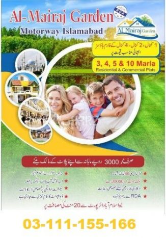 10 Marla Residential Land for Sale in Rawalpindi Al Mairaj Garden-10 Marla Corner Plot For Sale Balloted Plots