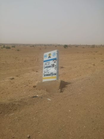 121000 Square Yard Commercial Land for Sale in Hyderabad Jamshoro Road
