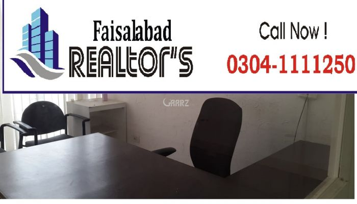 305 Square Feet Commercial Office for Sale in Faisalabad Kohinoor