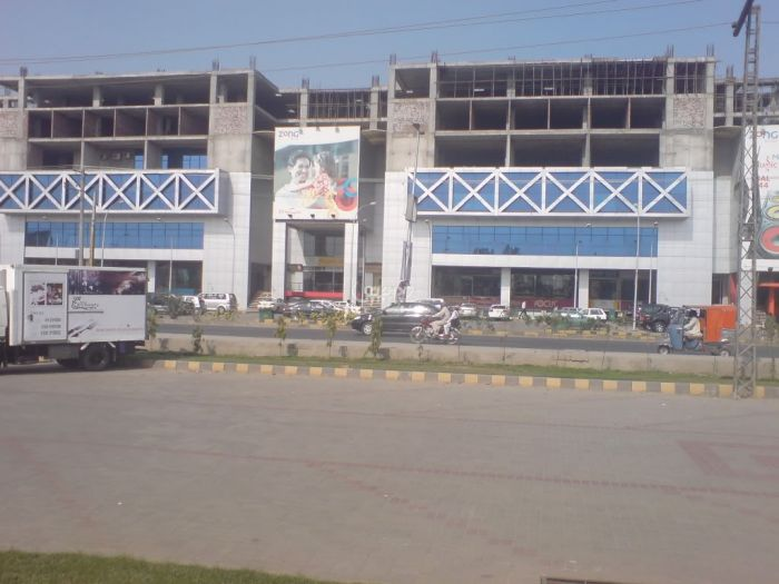 4 Marla Commercial Land for Sale in Lahore Phase-9 Prism Oval Complex