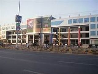 4 Marla Residential Land for Sale in Lahore Phase-1 Block K