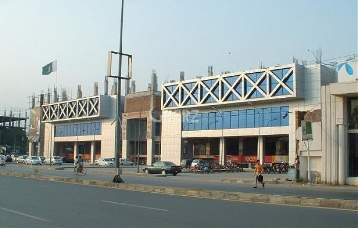 8 Marla Commercial Land for Sale in Lahore Phase-8 Commercial Broadway