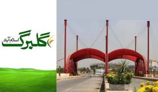 10 Marla Residential Land for Sale in Islamabad Block V, Gulberg Residencia