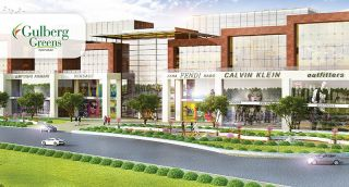 175 Square Feet Commercial Shop for Sale in Islamabad Gulberg Heights