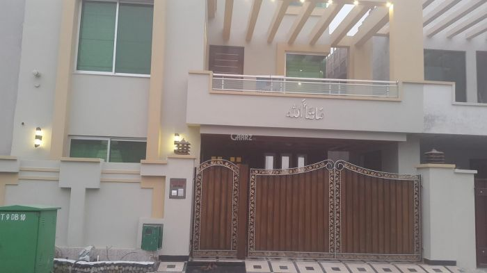 5 Marla House for Sale in Lahore DHA-11 Rahbar