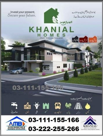 5 Marla Residential Land for Sale in Rawalpindi Khanial Homes Islamabad-5 8 10 Marla Balloted Plots For Sale