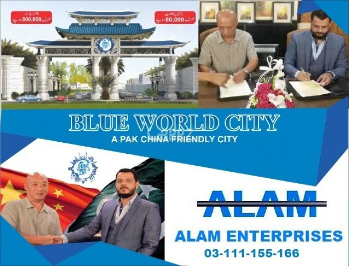 10 Marla Residential Land for Sale in Islamabad 10 Marla Plot In Blue World City Pak China Friendship City And Ideal Location Project