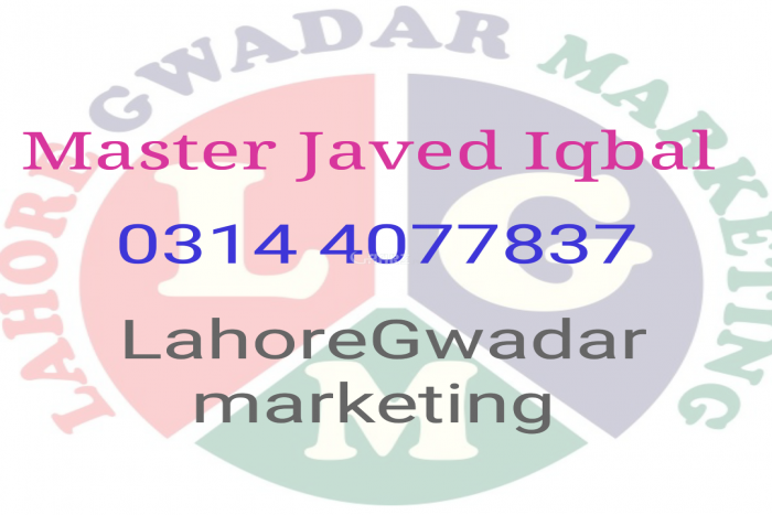 10 Marla Residential Land for Sale in Lahore Bahria Town Orchard Phase-1