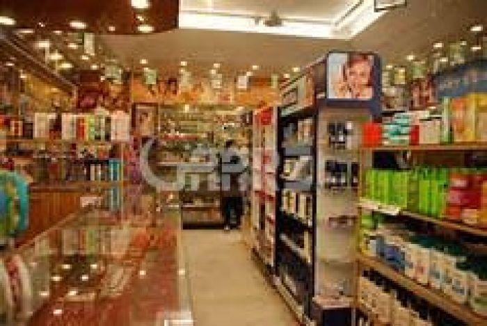 12 Marla Commercial Shop for Rent in Karachi Chandigar Road