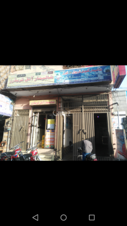 13 Marla Commercial Factory for Sale in Lahore Shalimar Link Road Lahore