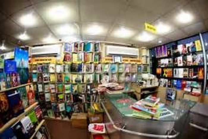 2 Marla Commercial Shop for Sale in Islamabad G-9 Markaz