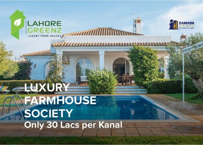 2 Kanal Plot for Sale in Lahore 100